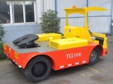 50t-100t Electric Tow Tractor