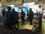 2017 IBS fair