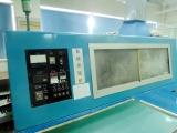 Auto-soldering machine