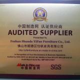 MIC Gold Member - Audited Supplier of SGS Member