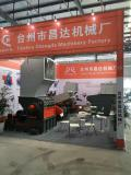 2016 Chinaplas Exhibition