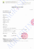 third party pesticide residue test report
