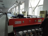 fabric molding cutting machine