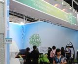 2011.9 Furniture Fair