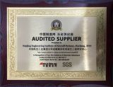 GOLD MEMBER CERTIFICATE of MADE in CHINA