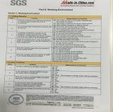 Shanghai Jane & Hong New Material Technology Co., Ltd