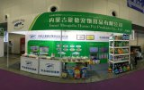 Pet Fair Asia in Shanghai 2016