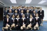 Office members