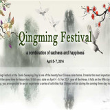 A Holiday For Qingming Festival From April 2 - April 4