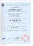 3C Certificate 02
