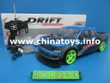 Hot Sale RC Plastic Remote Control Car Toys (901223)