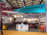 Shanghai exhibition 2010