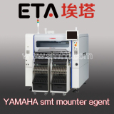 yamaha smt chip mounter,yamaha pick and place machine