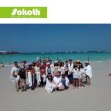 Year-end Tourism -Thailand