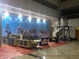 2014 Yiwu Plastic Fair