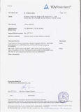 TUV Certification for Bar Mat 1