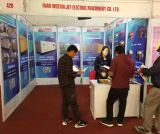 we are in NEPAL fair