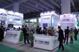 The 26th International Exhibition for Surface Finishing & Coating(SF CHINA)