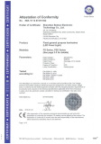 LED Panel light_N8A-CE certificate