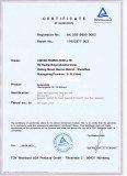 IEC -62259