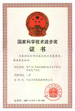 China Top Science and Technology First Award