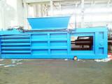 EPM160 waste paper baler