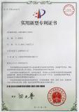 Patent for Refrigerator Compressor Production Line