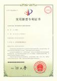 Blow molding machine orginal design Patent 4