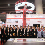 2015 Guangzhou Advertising exhibition