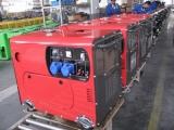 DG6500SE Production Line