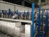 Warehouse-03