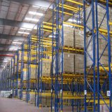 SuNing logistics center Racking project
