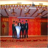 Young Boys from Technology Department on Year 2014 Party