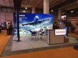 2015.05 Beijing Show--Chuang Gao Exhibition
