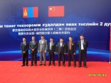 Delivery of the project phase II in Mongolia