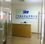 Guangzhou Yingmi Techonology Co.,Ltd--Office