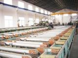 Aluminum Profile Factory
