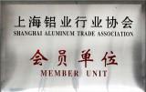 Member of Shanghai Aluminium Industry Association