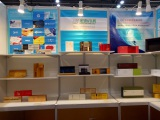 Hongkong International Printing & Pacakging Fair