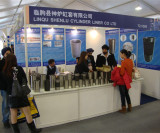 Auto Exhibition Shanghai 2010