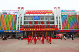 Jianda will participate in Xiong County Plastics and Rubber exhibiton