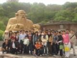 Trip in Taihu