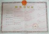 FSS certificate