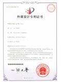 Elux Patent