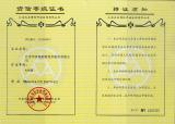 Credit Rating Certification