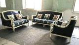 6011# leather sofa