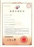 Patent of Sealing Design of Bag Making Machine