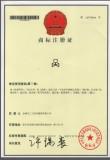 Sanlixin Brand