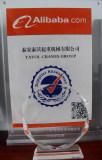 Tavol Alibaba Certificate