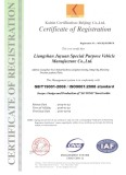 GB/T19001-2008 / ISO9001:2008 standard